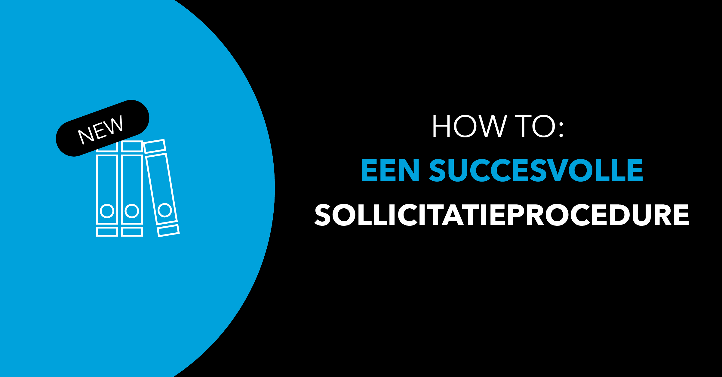 How to: een succesvolle sollicitatieprocedure